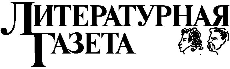 парт_03